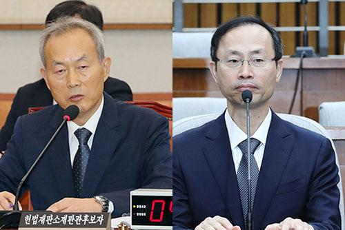 Quốc hội Hàn Quốc điều trần các ứng cử viên thẩm phán Tòa án Hiến pháp