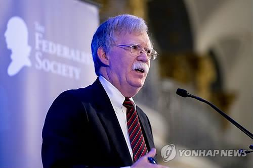 Bolton: Possibility of 2nd Trump-Kim Meeting
