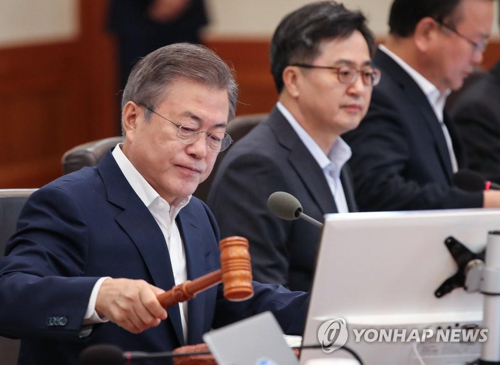 Tổng thống Moon Jae-in kêu gọi chính giới phối hợp trong vấn đề Bắc Triều Tiên