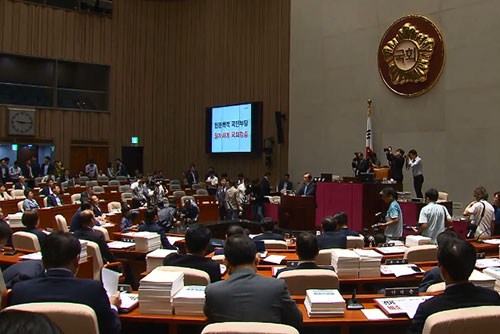 Deux partis d'opposition disent non à l'invitation au prochain sommet Séoul-Pyongyang