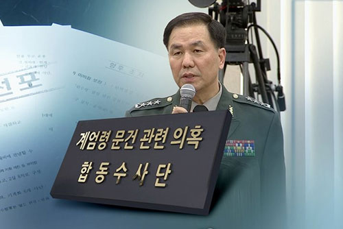 조현천 전 기무사령관 체포영장 청구 방침..여권무효화 절차 시작