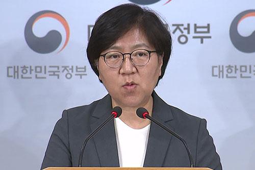 """정은경 본부장 """"지역사회 추가 전파 가능성 낮아...유전자 변이 여부 조사 중"""""""