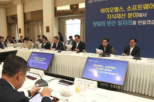 韩政府至2022年在三领域创造10.8万工作岗位