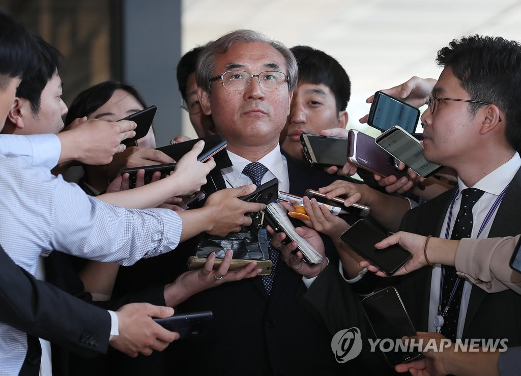 Prosecutors Summon Current, Former Judges Involved in Judicial Abuse Scandal