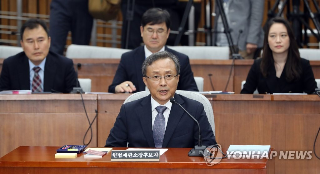 Confirmation Hearing for Constitutional Court Chief Justice Nominee Held