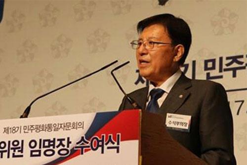 민주평통 18∼21일 서울서 일본·중국·아세안·유럽지역회의