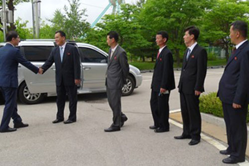 Inter-Korean Liaison Office to Open Friday