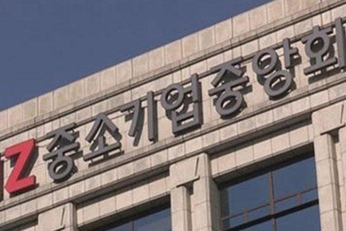 중소기업계, '외국인 숙련기능인력 쿼터 확대' 요구