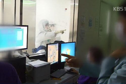 19 Warga Korea Selatan di Kuwait Negatif Pada Uji MERS
