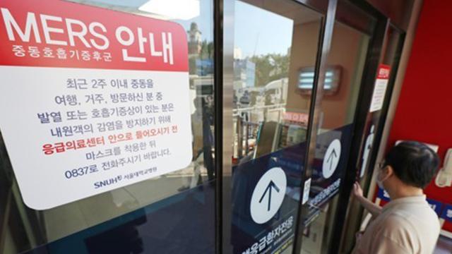 نتائج سلبية لفحوص الإصابة بفيروس ميرس على 19 كوريا في الكويت