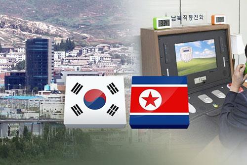 Koreas wollen Verbindungsbüro in Kaesong am Freitag eröffnen