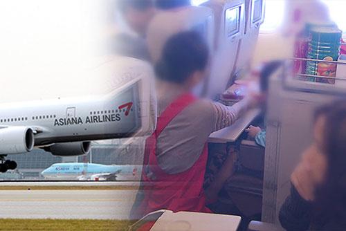 Asiana Airlines решила проблему с поставками бортового питания