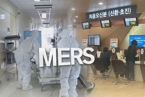 Clinical Trial Underway in S. Korea to Develop MERS Vaccine