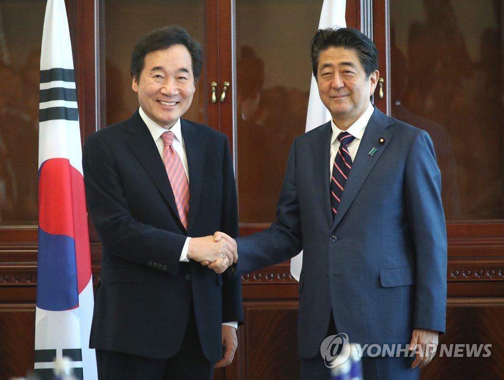 Во Владивостоке состоялась встреча премьер-министров РК и Японии