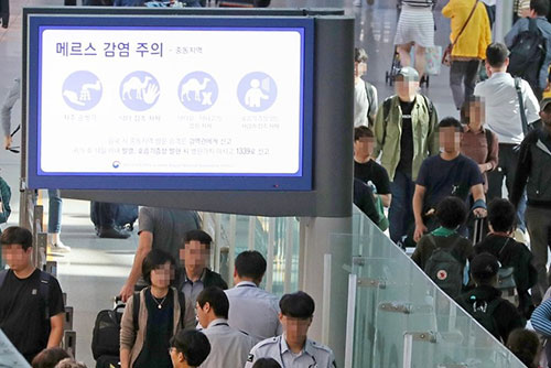 S. Korean Man from Dubai Tests Negative for MERS