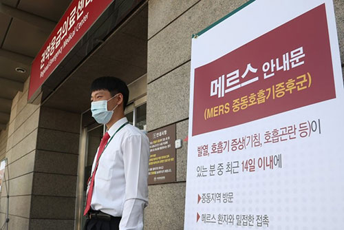 No Additional Cases on 9th Day of MERS Outbreak