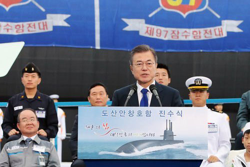 Moon Stresses 'Peace through Power'