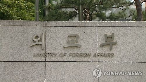 Seoul: US Sanctions Reflect Resolve to Use Both Sanctions and Dialogue