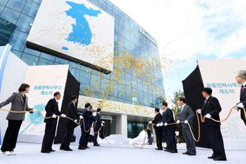 Verbindungsbüro in Kaesong auch während der Chuseok-Feiertage in Betrieb