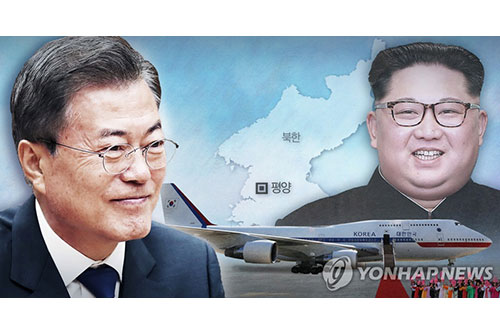 Moon to Fly to Pyongyang Via Direct Flight Route