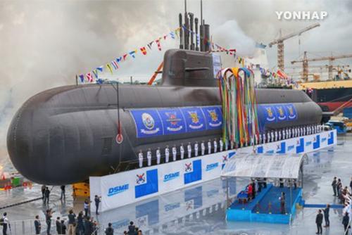 ВМС РК получили подводную лодку, оснащённую БРПЛ