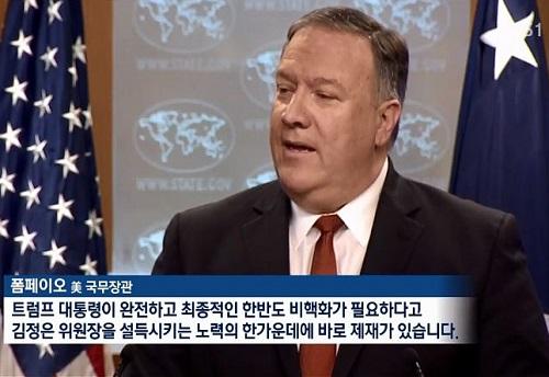 USA berufen UN-Dringlichkeitssitzung zu Nordkorea ein