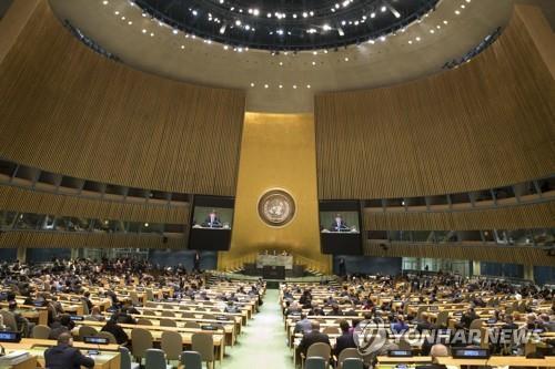 来週の国連総会 韓半島巡る外交合戦の舞台に