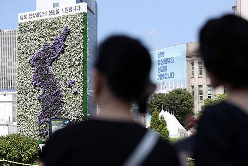 ソウル市民 「南北首脳会談が韓半島の平和につながれば…」