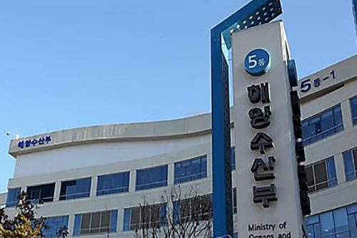 Pusat Penelitian dan Kerjasama Teknologi Keluatan Antara Korea Selatan dan Indonesia Dibuka
