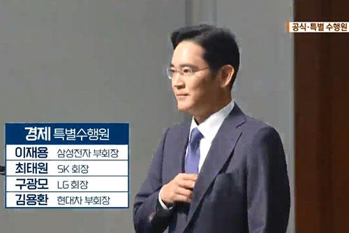 三星経営トップの初の北韓訪問 対北韓事業に加わるか