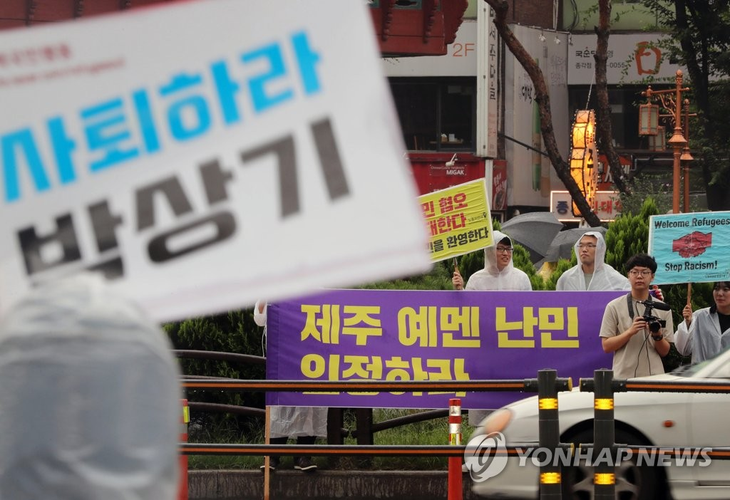 Các tổ chức dân sự biểu tình về vấn đề người tị nạn