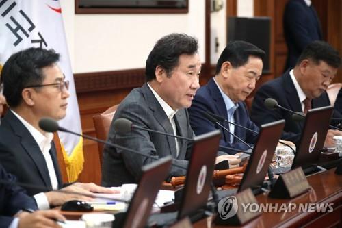 الحكومة الكورية توافق على تعديلات اتفاقية التجارة الحرة مع الولايات المتحدة