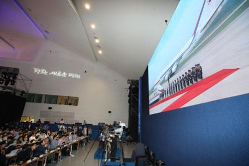 Casi 2.700 periodistas solicitaron acreditación para la cumbre intercoreana