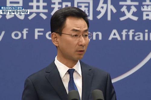 China expresa su pleno apoyo a la cumbre intercoreana