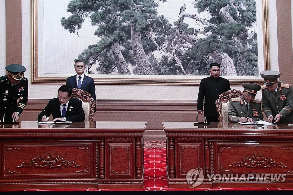 Юг и Север Кореи подписали соглашение в военной сфере