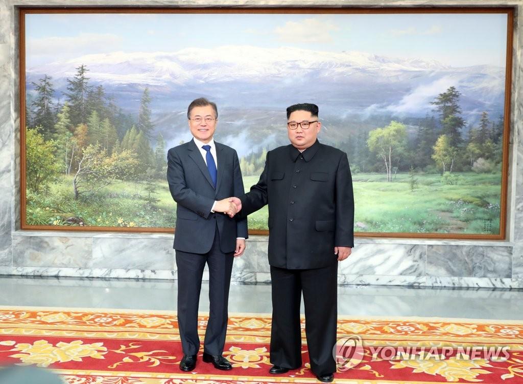 Лидеры РК и КНДР посетят горы Пэктусан