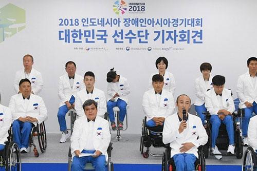 """장애인아시안게임 결단식 """"금메달 33개, 종합 3위 달성 목표"""""""