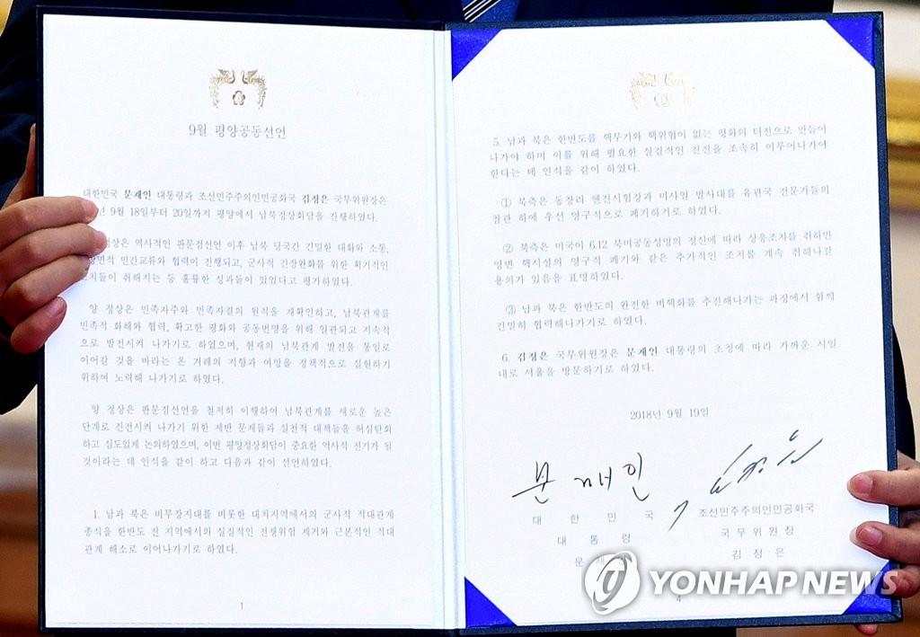 Wortlaut der Gemeinsamen Erklärung von Pjöngjang