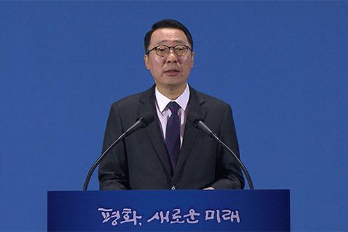 Präsidialamt sieht Vereinbarung in Pjöngjang als praktische Erklärung des Kriegsendes