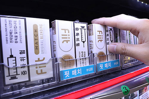 Cigarette Sales Decline 6.4% on-Year in 3Q