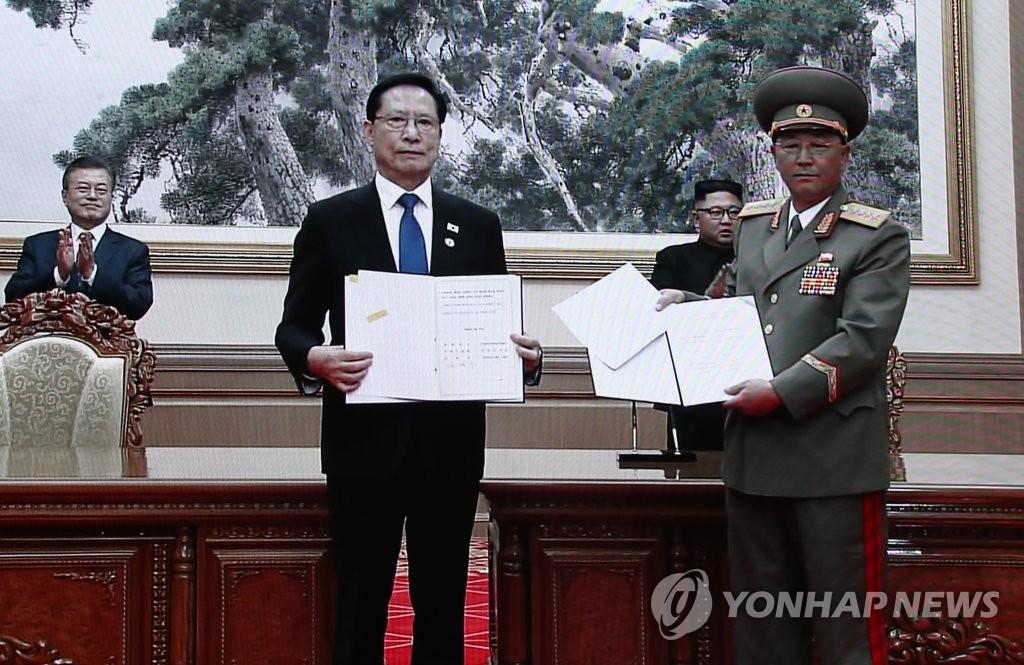 Юг и Север Кореи подписали соглашение о снижении напряжённости