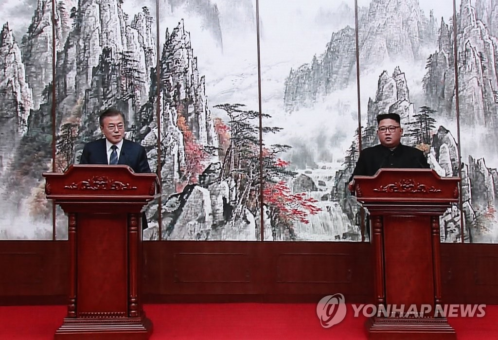 《9月平壤共同宣言》:结束军事敌对 打造没有核威胁的韩半岛