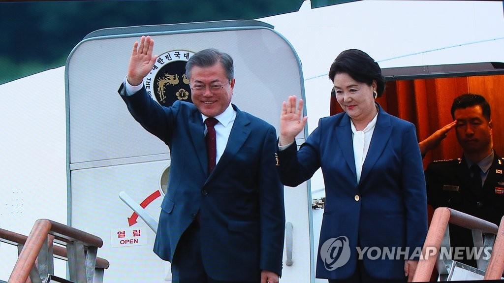 Staatspräsident Moon von Besuch in Pjöngjang zurückgekehrt