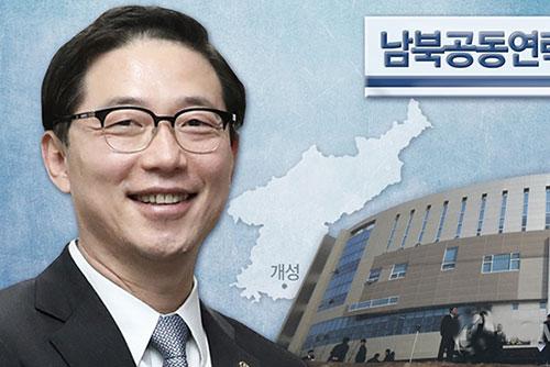 Zwei Koreas diskutieren offene Projekte