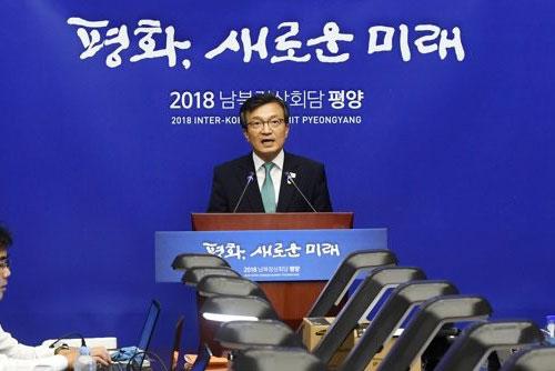 Presidencia: Corea del Norte propuso prolongar la estancia de Moon