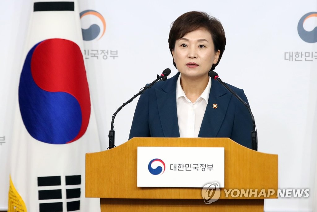 Gov't to Create New Cities around Seoul Metro to Contain Housing Prices