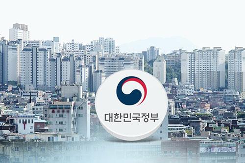 韩国政府发表3万5千户公寓新建计划 力控房价上涨