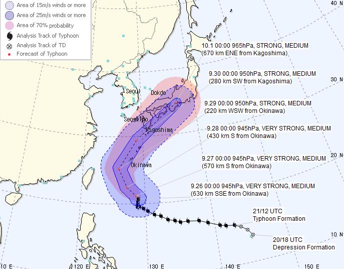 Super Typhoon Trami Unlikely to Slam S. Korea
