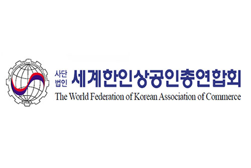韩商总联合会代表团将访问北韩