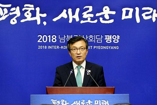 Seoul begrüßt UN-Beschluss für Ausnahme von Nordkorea-Sanktionen
